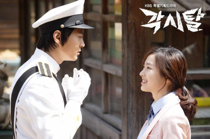 en iyi Kore dizileri