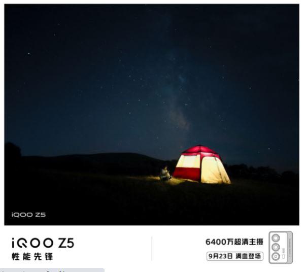 Resmi iQOO Z5 örnek görüntüleri